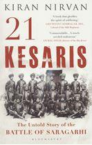 Picture of 21 Kesaris